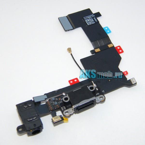 Шлейф для iPhone 5S разъем зарядки (белый) оригинал
