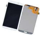 Дисплей в сборе с тачскрином Samsung i9200 Galaxy Mega + frame (white)