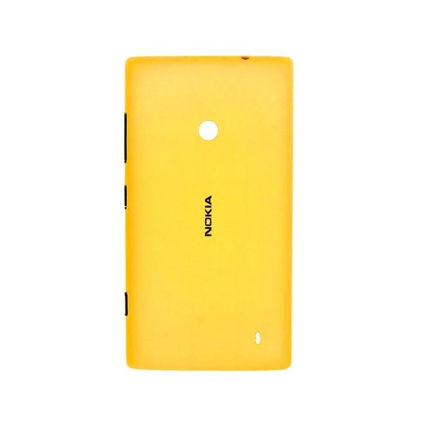 Корпус для Nokia 520 Lumia (класс ААА)