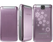 Корпус Samsung Galaxy  Pink GT-S3600i