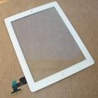 Тачскрин iPad Mini/mini 2 (белый) original