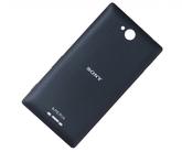 Корпус Sony Xperia C (C2305) (черный)
