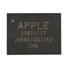 Контроллер сенсора U12 (CUMULUS-C0 WLBGA сер) для iPhone 5